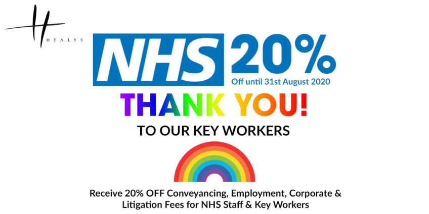 NHS 20% off